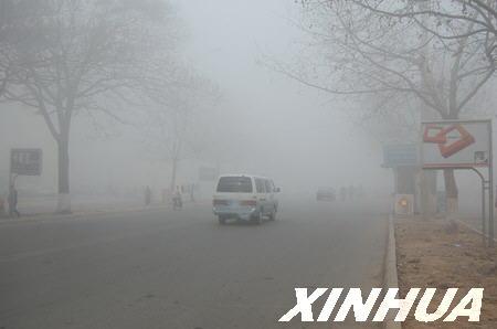 新华网聊城气象频道