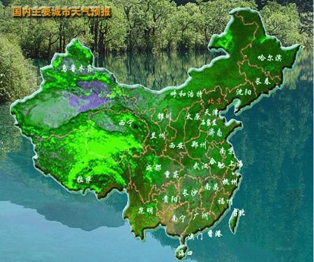 新华网山东气象频道