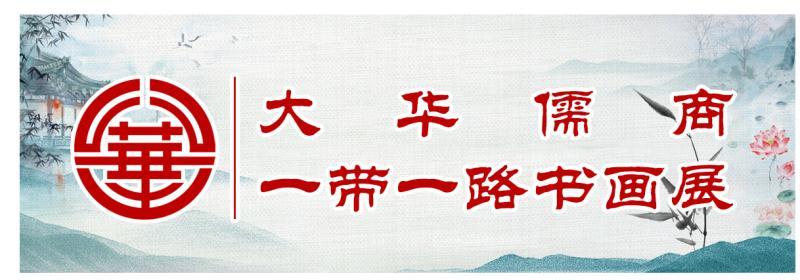 新华网山东网视