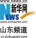 新華網山東頻道logo