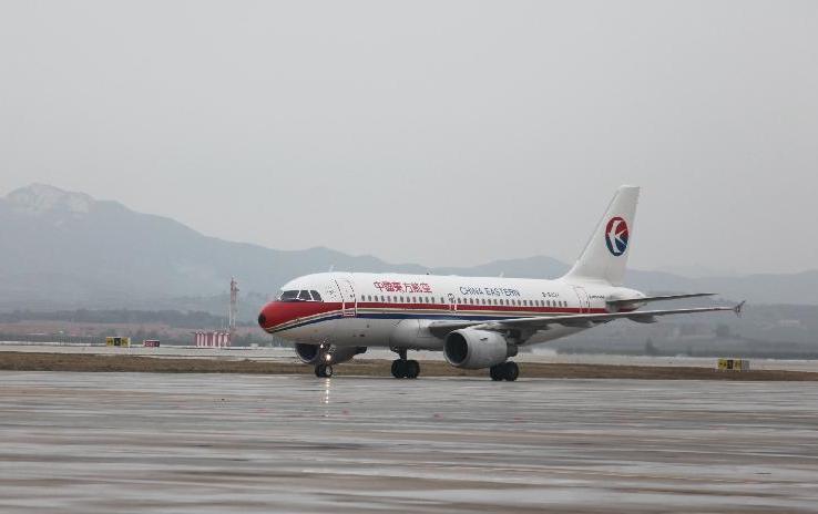 山东威海国际机场复航