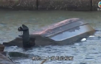 [视频]成龙拍摄团队舢板翻侧 8人坠海1人溺毙_