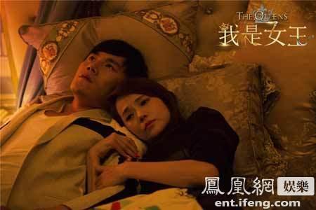 山东网视_新华网山东视频频道夫妻使用情趣用品图片