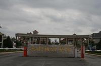 普(pu)利城市花園(yuan)
