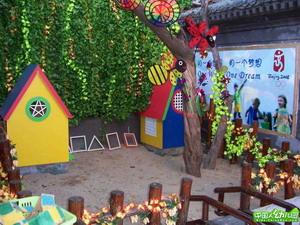 坊子幼兒園(yuan)一覽表