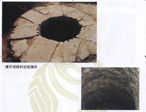 古琉璃(li)井