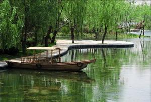 白浪河(he)濕地公(gong)園
