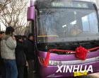濟南4路公交線(xian)再獲殊榮