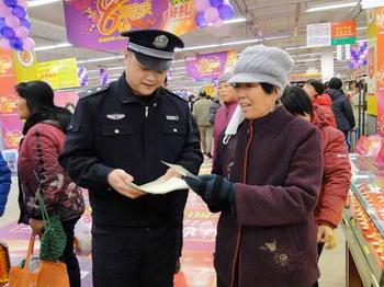 宣傳節 安全 滨海/潍坊滨海警方宣传节日安全...