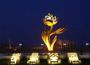 夜幕降(jiang)臨(lin)的掖(ye)縣公園