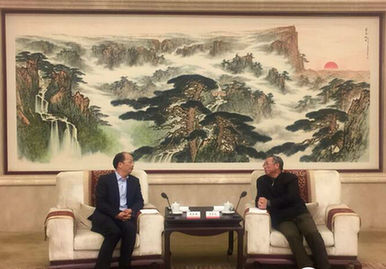 劉(liu)家義會見中國工商銀行負責人