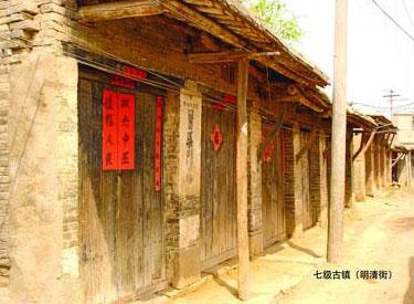 陽谷運(yun)河三鎮