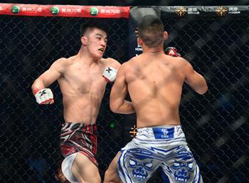 昆侖決世界綜合格鬥大賽青島站角逐