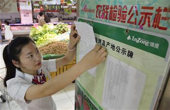 """食品快速檢測室""""走進""""濱州市場超市"""