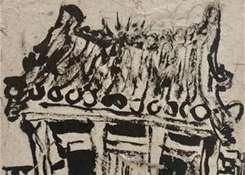 石古大梁江人物寫生展在山東當代藝術館開幕