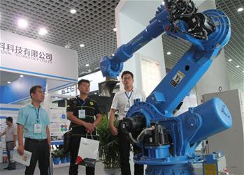 中國(濱州·博興)國際金屬板材工業展覽會開幕