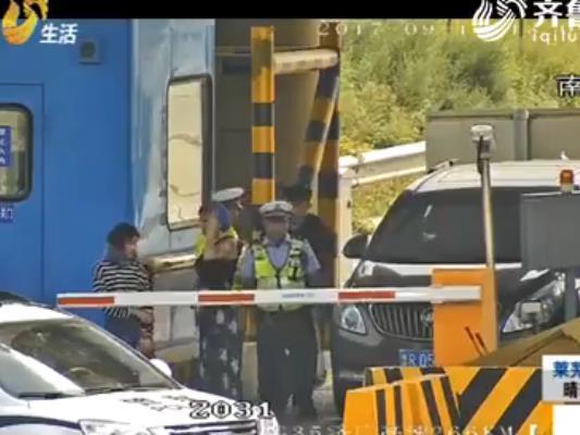 視頻 菏澤:姐妹倆遭拘禁 高速路口獲救