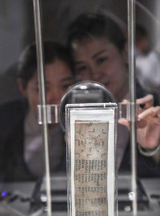 中国简帛文化展在济南开幕