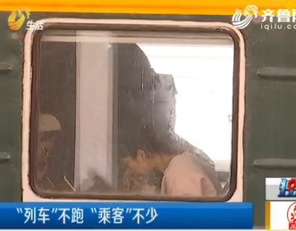 """視頻 綠皮火車變食堂 8節車廂改""""餐廳"""""""