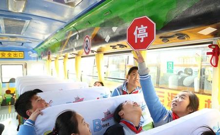 青岛现首辆交通安全主题校车 手绘风萌化世界