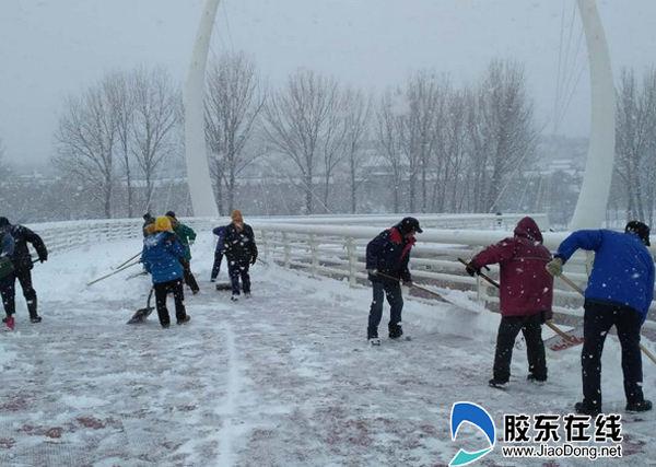 烟台市福山区园林处积极开展清雪工作