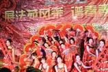 山東師范大學法學院舉行2018新年晚會