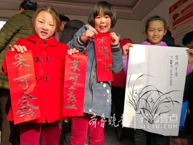 """""""青春扶(fu)貧 益暖齊魯""""活動走(zou)進(jin)高唐"""