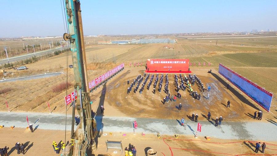 潍莱高铁开钻施工 计划2020年底通车
