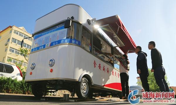 山东威海首辆新型便民餐车进社区