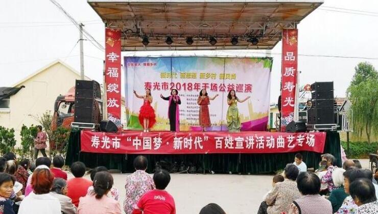 山东寿光2018年千场公益巡演正式启动