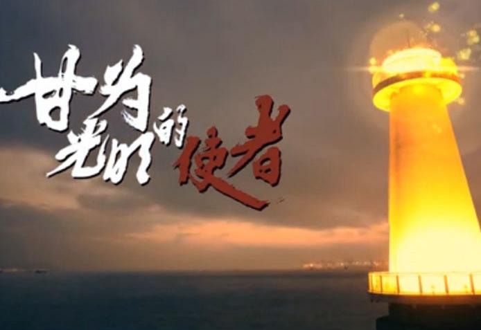 """盲人教师杜国磊:做学生黑暗中的""""灯塔"""""""