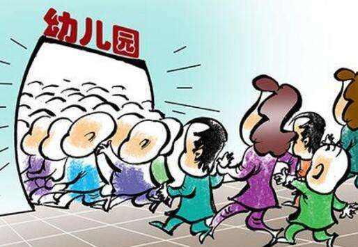 济南将新增近49800个幼儿园学位