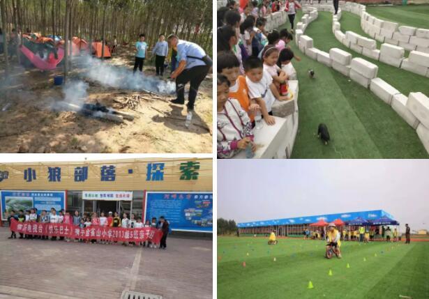 山东沂南:旅游新业态激发全域旅游发展新活力