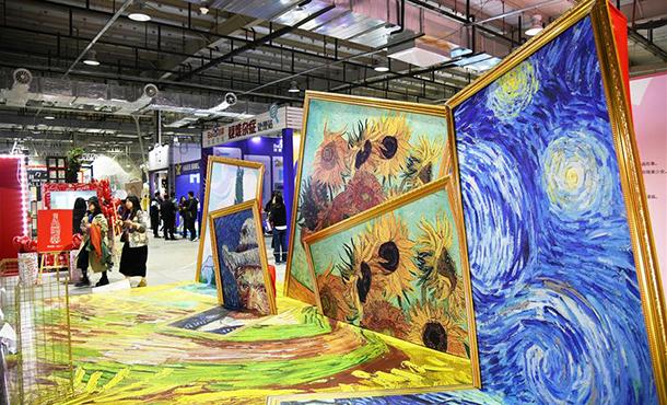 青岛首届城市创艺生活节举行
