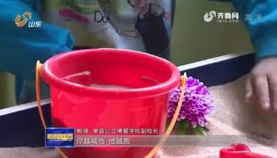菏泽单县聚焦深度贫困家庭孤儿 织起教育扶贫兜底网
