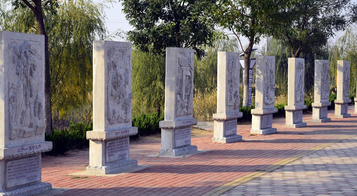 山东茌平:二十四孝浮雕群
