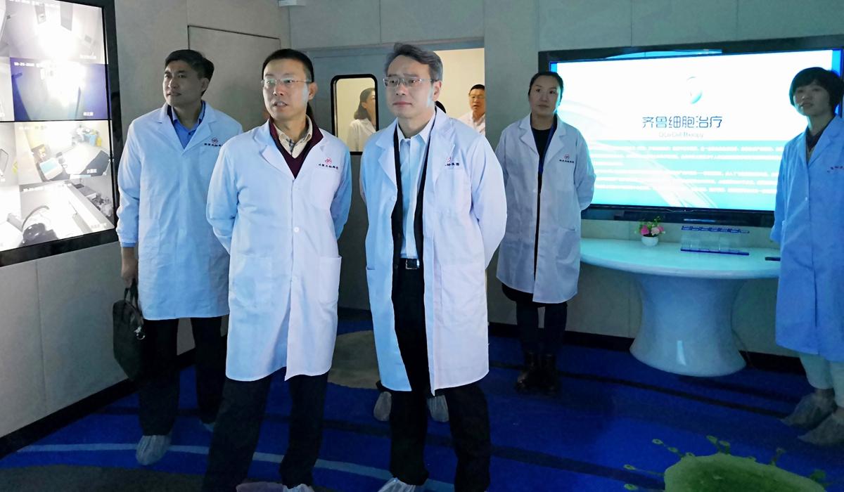 山东工行行长付捷到济南调研科技型中小企业