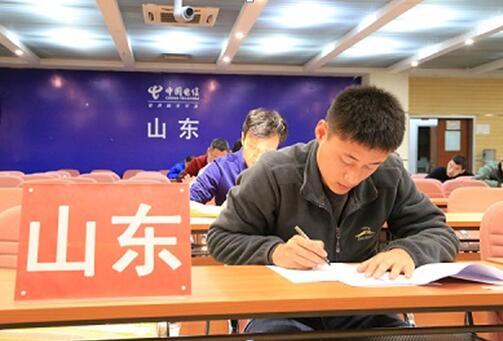 山东电信2018年线路维护操作技能大赛顺利举行