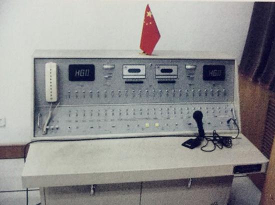1994年的卫星接收机