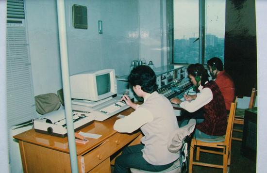 北京126无线寻呼台