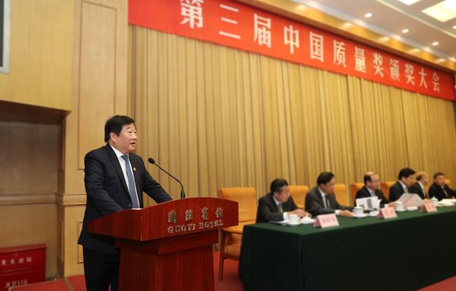 图说|潍柴荣获中国质量奖