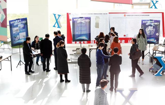 潍柴动力与天津大学合作