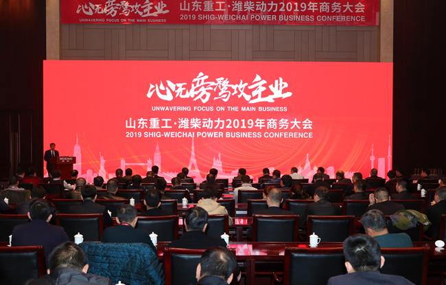 """潍柴轻型动力撑起2018中国校车市场""""半壁江山"""