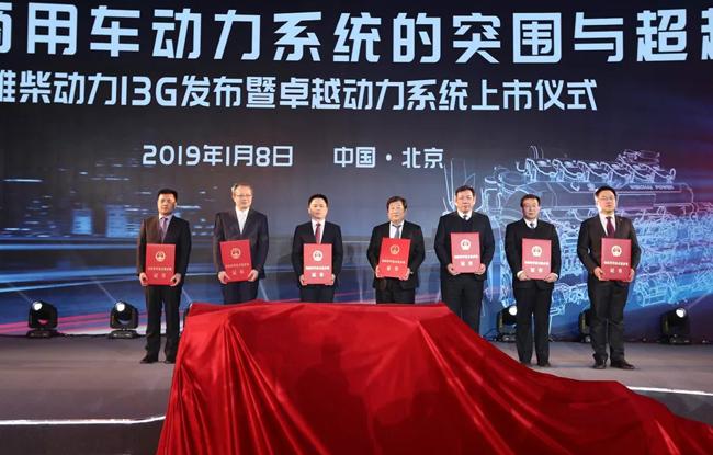 潍柴获2018年国家科技进步一等奖