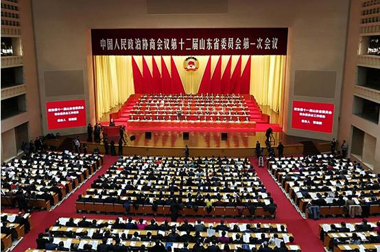 2018年山东省政协十大新闻出炉