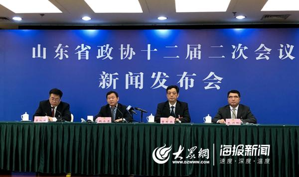 山东省政协十二届二次会议2月13日开幕