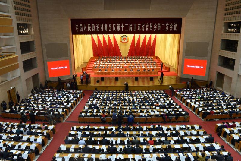 山东省政协十二届二次会议开幕