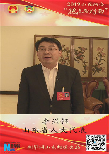山东省人大代表李兴钰