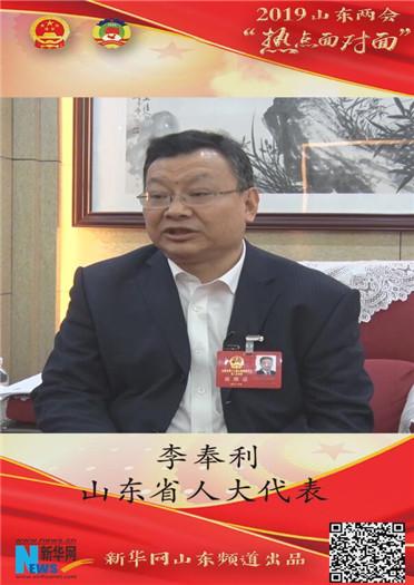 李奉利:加快建设世界一流的海洋港口