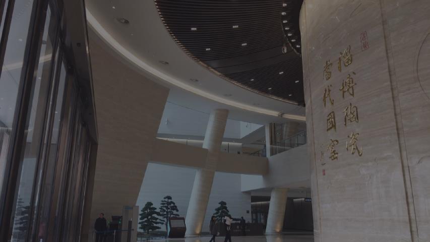 《中国陶瓷琉璃馆欢迎你》吴昊